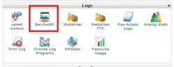 مشاهده پهنای باند مصرفیBandwidth در سی پنل