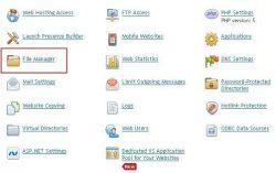 نحوه ایجاد کانکشن فایل دیتابیس access